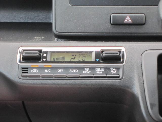 「スズキ」「ワゴンR」「コンパクトカー」「島根県」の中古車32