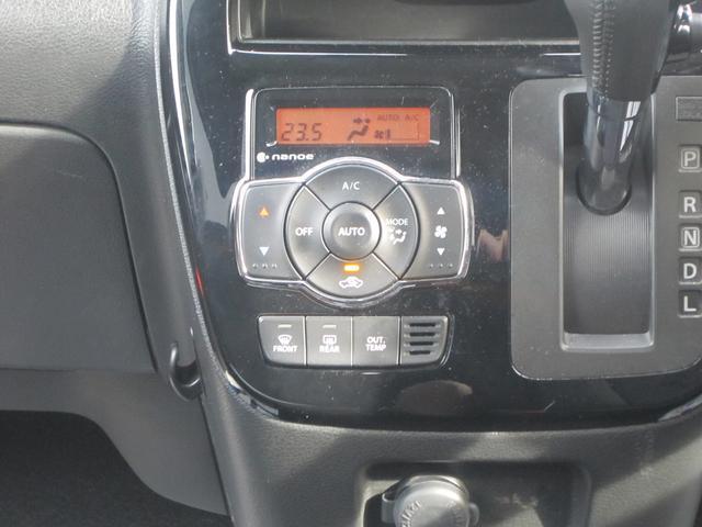 「スズキ」「ソリオバンディット」「ミニバン・ワンボックス」「島根県」の中古車42