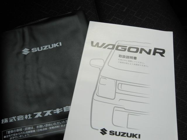 「スズキ」「ワゴンR」「コンパクトカー」「島根県」の中古車42