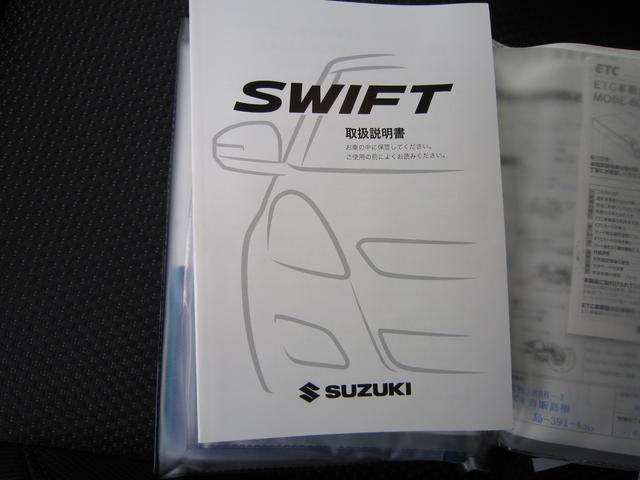 「スズキ」「スイフトスポーツ」「コンパクトカー」「島根県」の中古車22