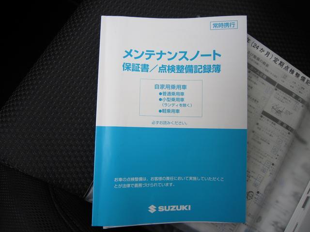 「スズキ」「スイフトスポーツ」「コンパクトカー」「島根県」の中古車23