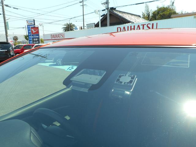 トヨタ ヴィッツ RS G's スマートパッケージ SDDナビフルセグTV