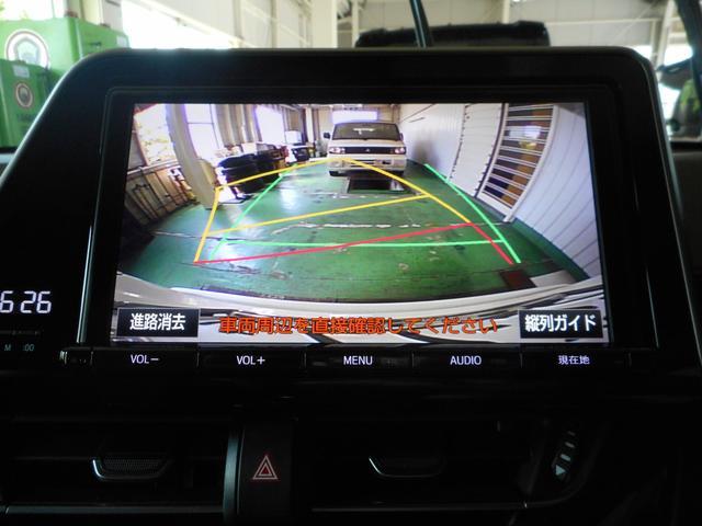 G 9インチSDDナビフルセグTV モデリスターフルエアロ(14枚目)