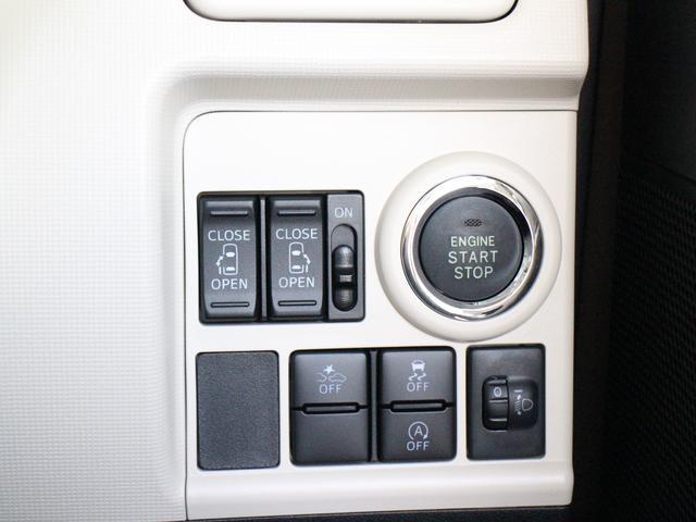 ダイハツ ムーヴキャンバス Xリミテッドメイクアップ SAII 両側パワースライドドア