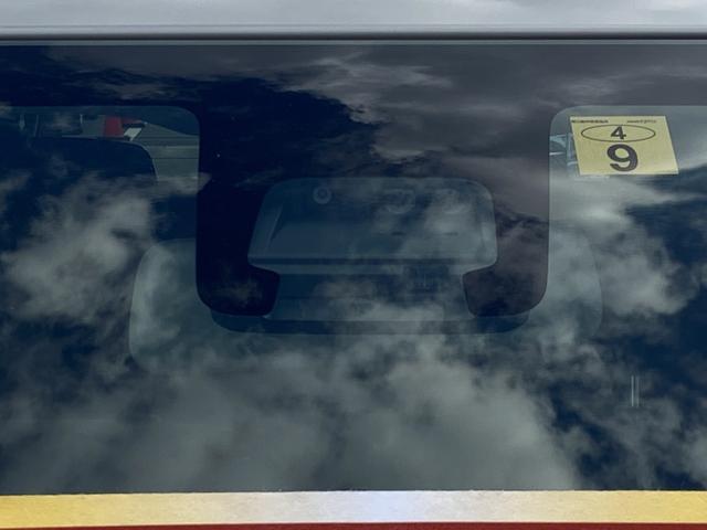 25周年記念車 HYBRID FXリミテッド 衝突被害軽減B(53枚目)