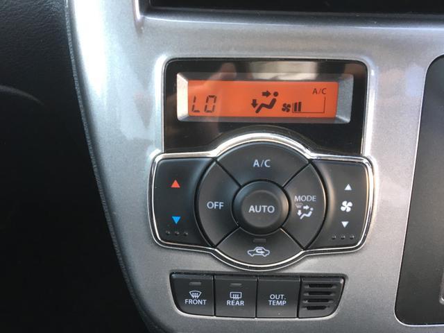 HYBRID MX 2型 左側電動スライド オートライト(21枚目)