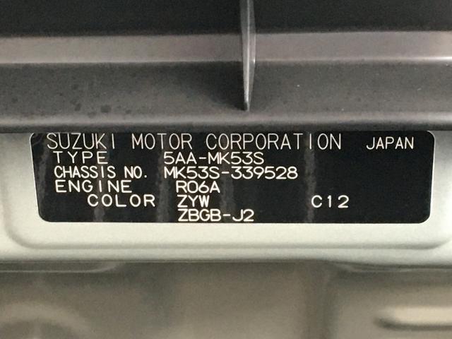 HYBRID G2型 前後ブレーキサポート プッシュスタート(21枚目)