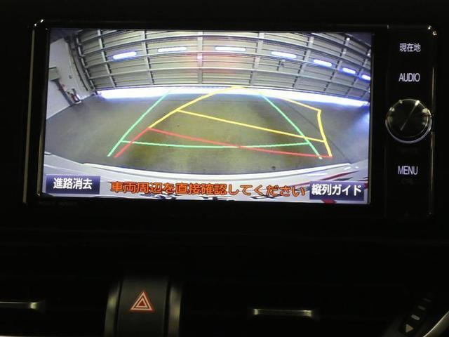 S LEDエディション ハイブリッド ナビ&TV フルセグ バックカメラ ドラレコ DVD再生 衝突被害軽減システム ETC スマートキー LEDヘッドランプ アイドリングストップ オートクルーズコントロール キーレス CD(14枚目)