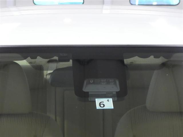 A15 Gプラスパッケージ ナビ&TV フルセグ バックカメラ DVD再生 衝突被害軽減システム ETC 電動シート スマートキー LEDヘッドランプ アイドリングストップ キーレス CD(3枚目)