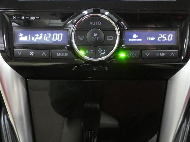 A15 Gプラスパッケージ ナビ&TV フルセグ バックカメラ DVD再生 衝突被害軽減システム ETC 電動シート スマートキー LEDヘッドランプ アイドリングストップ キーレス CD(15枚目)