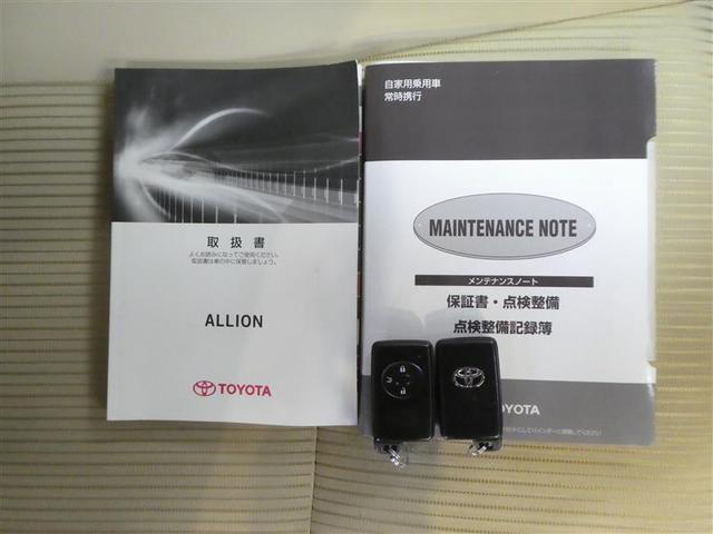 A15 Gプラスパッケージ ナビ&TV フルセグ バックカメラ DVD再生 衝突被害軽減システム ETC 電動シート スマートキー LEDヘッドランプ アイドリングストップ キーレス CD(18枚目)