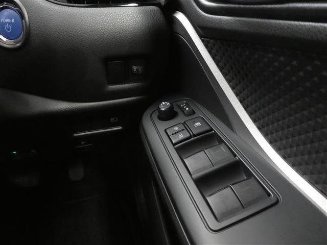 S 展示・試乗車 ハイブリッド バックカメラ ドラレコ ミュージックプレイヤー接続可 衝突被害軽減システム ETC スマートキー LEDヘッドランプ アイドリングストップ オートクルーズコントロール(16枚目)