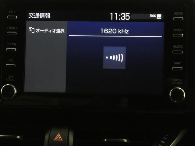 G ハイブリッド ナビ&TV フルセグ バックカメラ ミュージックプレイヤー接続可 衝突被害軽減システム スマートキー LEDヘッドランプ アイドリングストップ オートクルーズコントロール キーレス(13枚目)