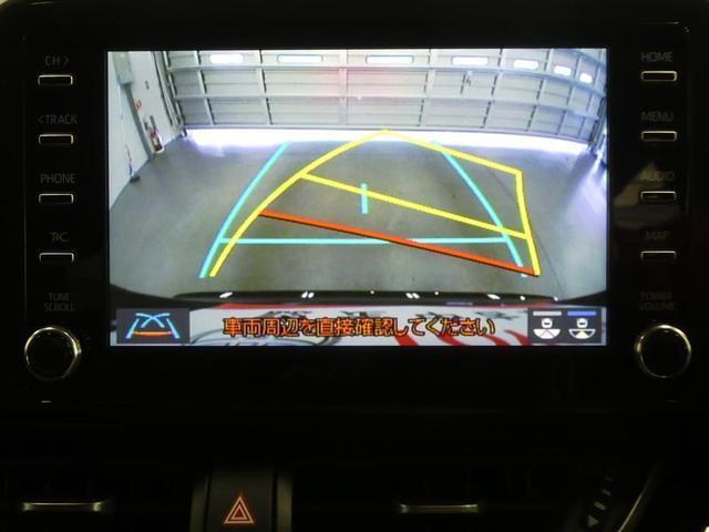 G ハイブリッド ナビ&TV フルセグ バックカメラ ミュージックプレイヤー接続可 衝突被害軽減システム スマートキー LEDヘッドランプ アイドリングストップ オートクルーズコントロール キーレス(14枚目)
