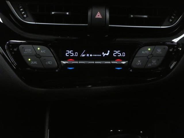 G ハイブリッド ナビ&TV フルセグ バックカメラ ミュージックプレイヤー接続可 衝突被害軽減システム スマートキー LEDヘッドランプ アイドリングストップ オートクルーズコントロール キーレス(15枚目)