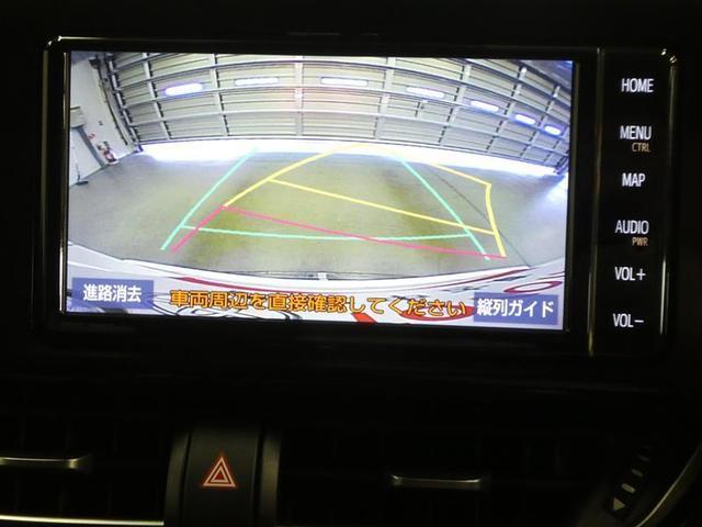 G モード ネロ ハイブリッド ナビ&TV フルセグ バックカメラ DVD再生 衝突被害軽減システム ETC スマートキー LEDヘッドランプ アイドリングストップ オートクルーズコントロール キーレス アルミホイール(14枚目)