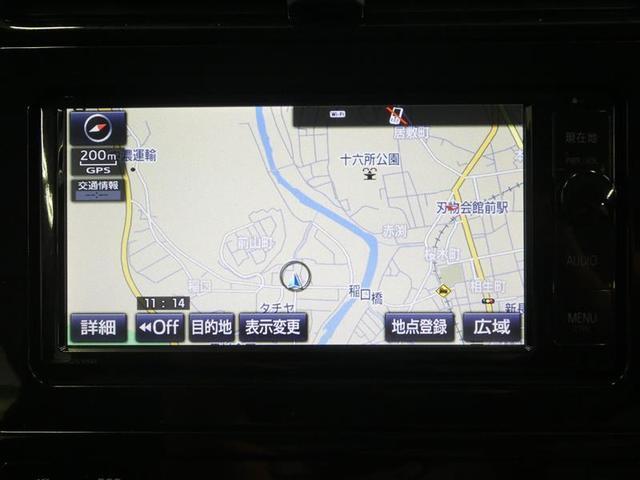S ハイブリッド ナビ&TV メモリーナビ フルセグ バックカメラ DVD再生 衝突被害軽減システム ETC スマートキー LEDヘッドランプ アイドリングストップ オートクルーズコントロール キーレス(12枚目)