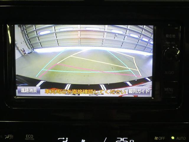 S ハイブリッド ナビ&TV メモリーナビ フルセグ バックカメラ DVD再生 衝突被害軽減システム ETC スマートキー LEDヘッドランプ アイドリングストップ オートクルーズコントロール キーレス(13枚目)