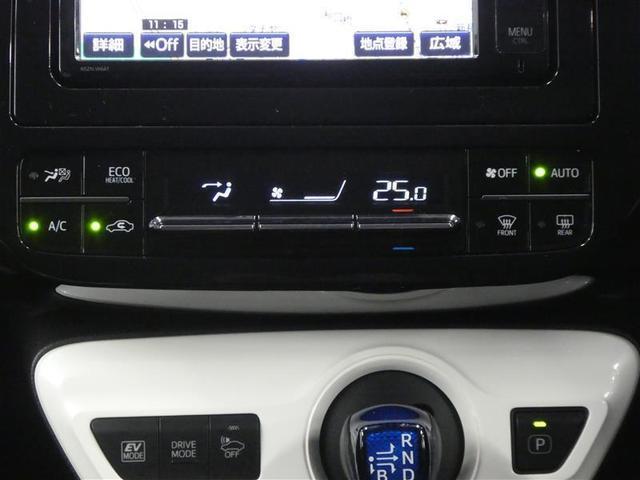 S ハイブリッド ナビ&TV メモリーナビ フルセグ バックカメラ DVD再生 衝突被害軽減システム ETC スマートキー LEDヘッドランプ アイドリングストップ オートクルーズコントロール キーレス(14枚目)