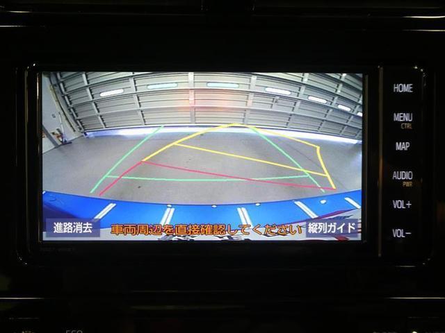 A 展示・試乗車 ハイブリッド ナビ&TV メモリーナビ フルセグ バックカメラ ドラレコ DVD再生 衝突被害軽減システム ETC 電動シート スマートキー LEDヘッドランプ アイドリングストップ(14枚目)