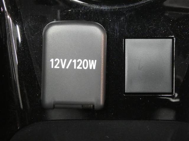 A 展示・試乗車 ハイブリッド ナビ&TV メモリーナビ フルセグ バックカメラ ドラレコ DVD再生 衝突被害軽減システム ETC 電動シート スマートキー LEDヘッドランプ アイドリングストップ(38枚目)