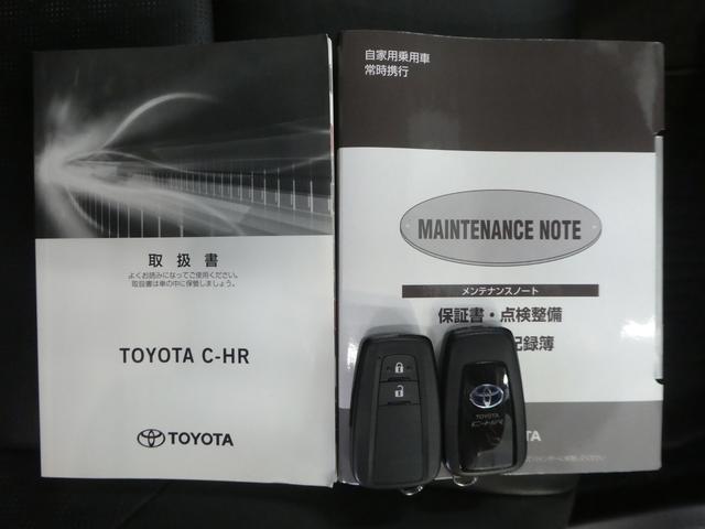 トヨタ車両検査証明書付・高品質洗浄済!