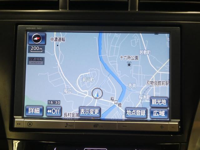 安心のT-Valueハイブリッド、ハイブリッド機構特別保証付。(初度登録年月から10年・累計走行20万km以内)