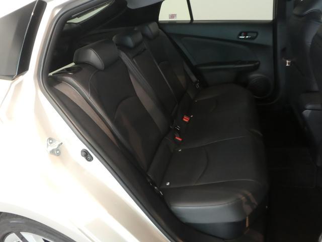 トヨタの認定車両検査員が、1台1台のクルマを厳正に検査し、その状態を点数と図解で表示します。