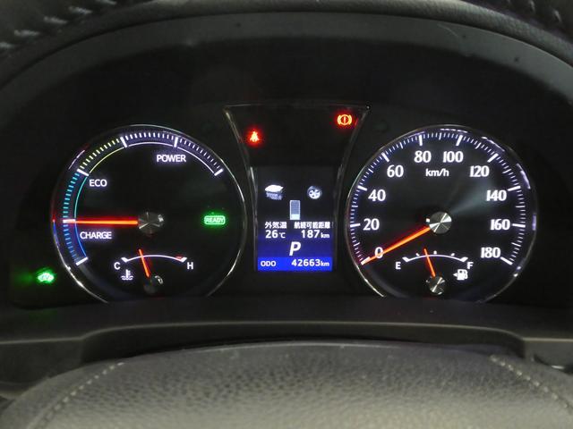 「トヨタ」「クラウンハイブリッド」「セダン」「岐阜県」の中古車21