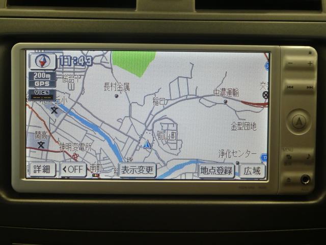 「トヨタ」「カローラフィールダー」「ステーションワゴン」「岐阜県」の中古車3