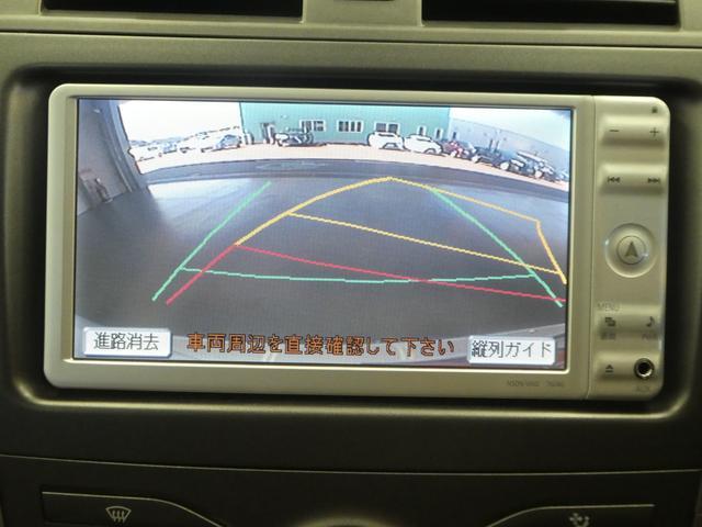 「トヨタ」「カローラフィールダー」「ステーションワゴン」「岐阜県」の中古車4