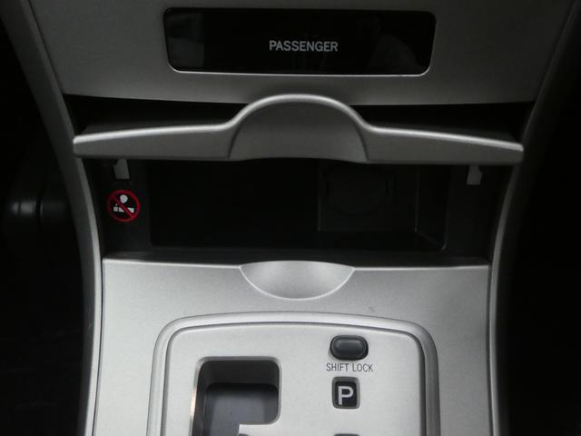 「トヨタ」「カローラフィールダー」「ステーションワゴン」「岐阜県」の中古車23