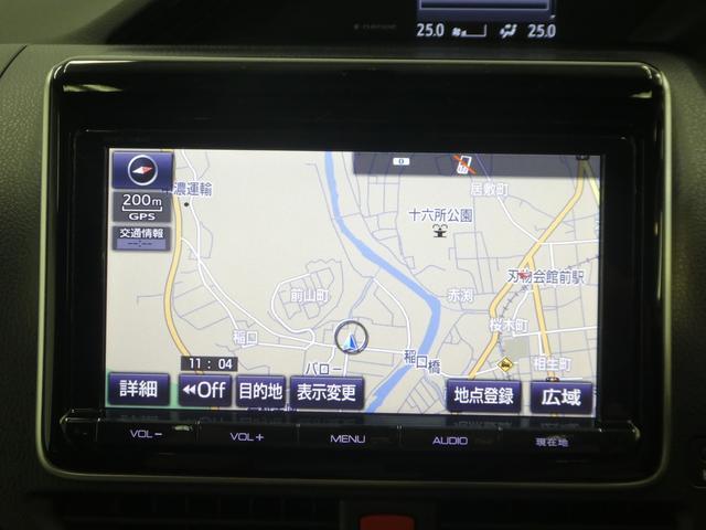 「トヨタ」「エスクァイア」「ミニバン・ワンボックス」「岐阜県」の中古車4