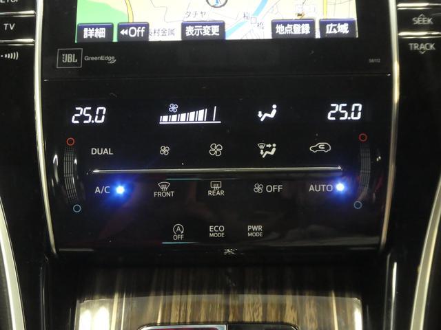 「トヨタ」「ハリアー」「SUV・クロカン」「岐阜県」の中古車23