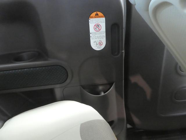 「トヨタ」「ポルテ」「ミニバン・ワンボックス」「岐阜県」の中古車19