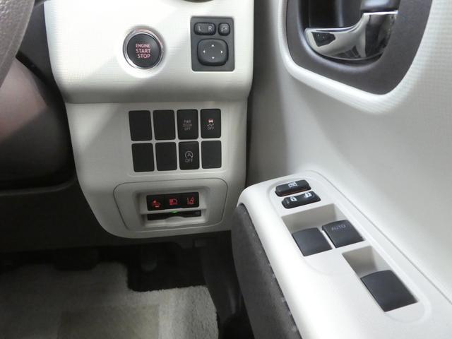 「トヨタ」「ポルテ」「ミニバン・ワンボックス」「岐阜県」の中古車34