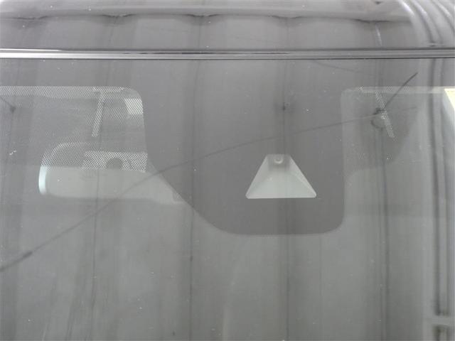 ハイウェイスターXプロパ フルセグ付SDナビ・バックモニター・LEDヘッド(2枚目)