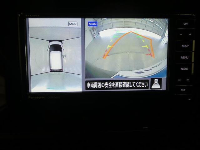 ハイウェイスターXプロパ フルセグ付SDナビ・バックモニター・LEDヘッド(15枚目)
