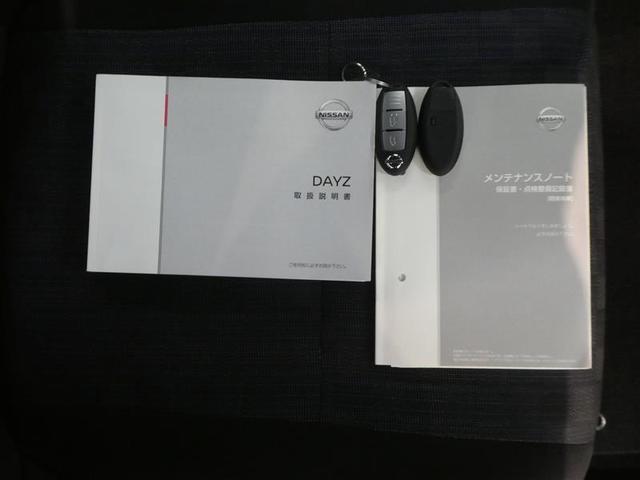 ハイウェイスターXプロパ フルセグ付SDナビ・バックモニター・LEDヘッド(18枚目)