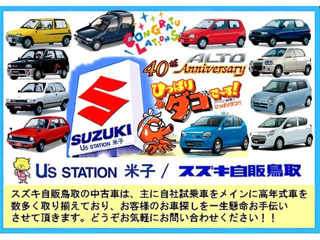 「スズキ」「バレーノ」「コンパクトカー」「鳥取県」の中古車2