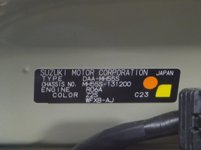 HYBRID FX  スズキセーフティーサポート搭載車(29枚目)