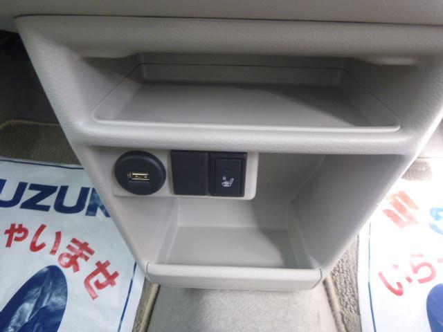 S 全方位カメラパッケージ ナビ(10枚目)
