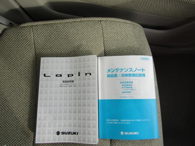 S 全方位カメラパッケージ ナビ(32枚目)