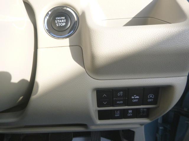 HYBRID FX 4WD(13枚目)