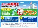 L CDプレーヤー装備 リモコンキー(47枚目)