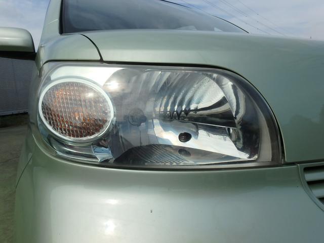 中古車を安心してご購入頂けるように第三者機関NPO法人JAAA(日本自動車鑑定協会)http://www.npo-jaaa.or.jp/ に検査を依頼し【鑑定書】と【チェックシート】を明示しています。