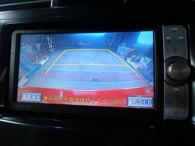 Sツーリングセレクション HDDナビ リアモニター ドラレコ(6枚目)
