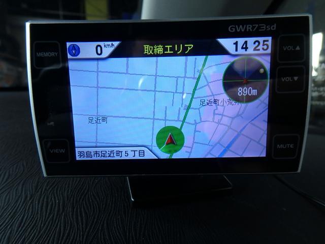 Sツーリングセレクション HDDナビ リアモニター ドラレコ(11枚目)