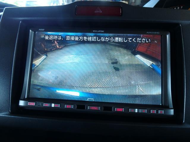G Lパッケージ 左側パワスラ HDDナビ バックカメラ(5枚目)