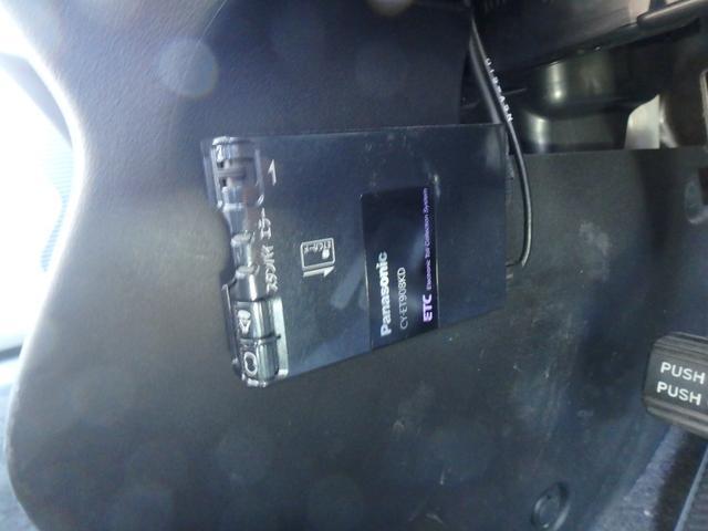 G Lパッケージ 左側パワスラ HDDナビ バックカメラ(6枚目)